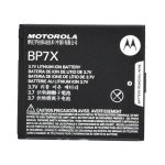 OEM Motorola Droid 2 Extended Battery BP7X 1820mAh